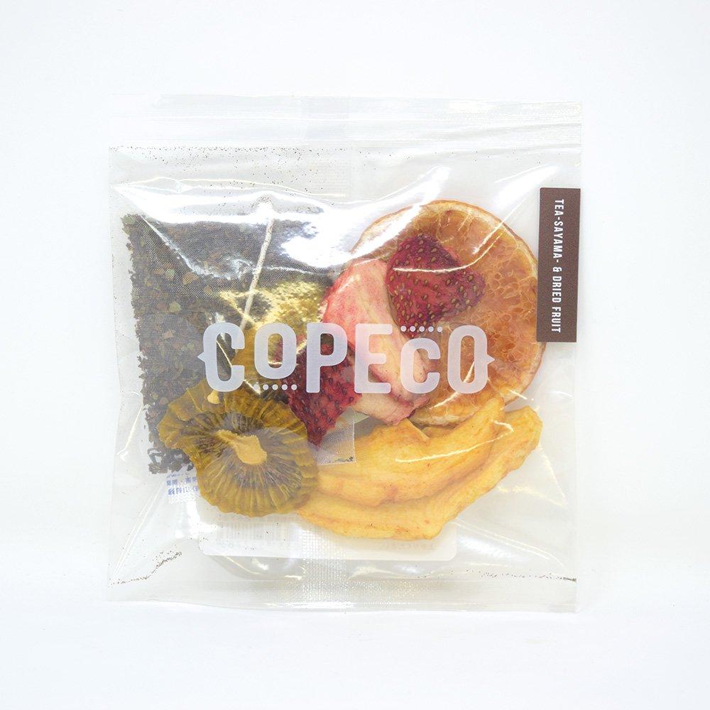 【無添加スペシャルフルーツティー】狭山紅茶×ドライフルーツ