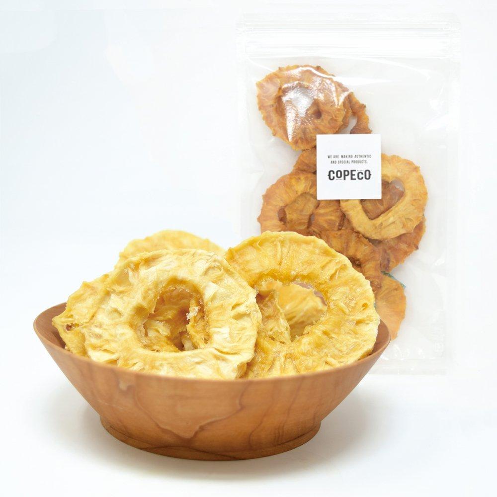 【国産・無添加】ドライフルーツ パイナップル(ピーチパイン)