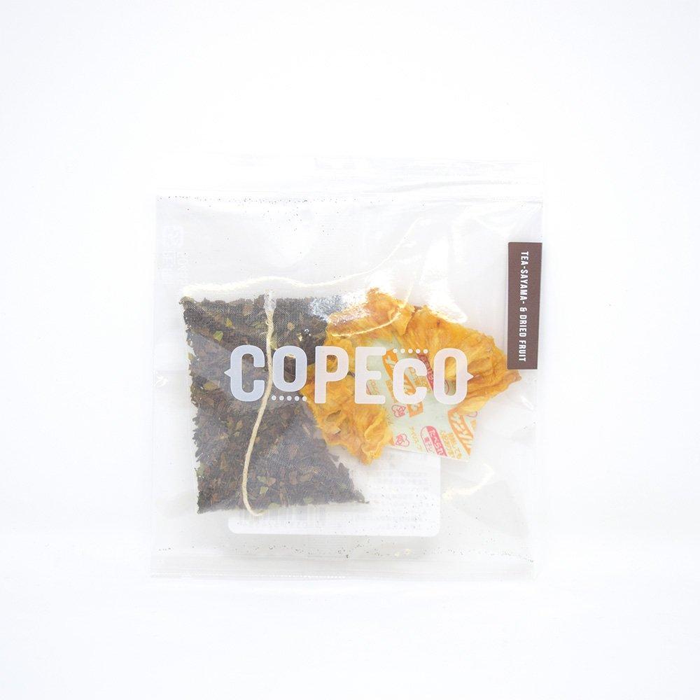 【無添加ドライフルーツティー】狭山紅茶×パイナップル