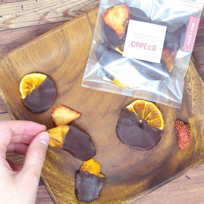 【オーガニックチョコレート使用】チョコがけドライフルーツ
