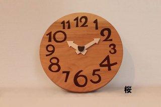 木の時計 nami   (Φ270mm)