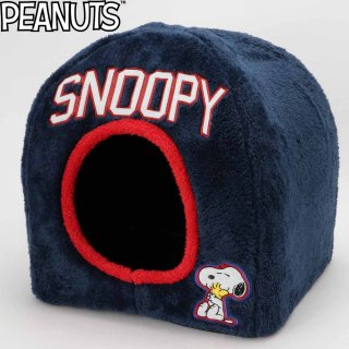 <img class='new_mark_img1' src='https://img.shop-pro.jp/img/new/icons20.gif' style='border:none;display:inline;margin:0px;padding:0px;width:auto;' />PEANUTS ピーナッツ SNOOPY スヌーピーベッド 秋冬 ドーム型 犬用 ペット用