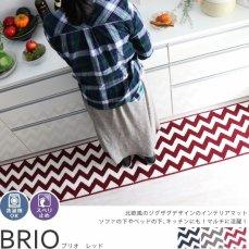 洗えるすべり止め付き!幾何学模様のオシャレなキッチンマット『ブリオ ワイン』■全サイズ:完売