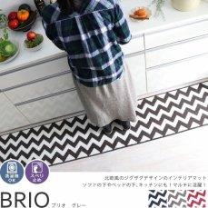 洗えるすべり止め付き!幾何学模様のオシャレなキッチンマット『ブリオ グレー』■全サイズ:完売