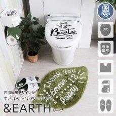 お洒落でPOPなトイレタリーシリーズ 『&EARTH リーフ』■2点洗浄暖房型:品薄