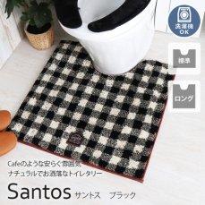 お洒落なcafeスタイルのトイレタリー  『サントス ブラック』■80x60cm:品薄