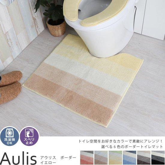 トイレ マット 洗い 方