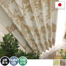 100サイズから選べる!ナチュラル感がお洒落な木のシルエットデザインカーテン 『リーツ ベージュ』完売