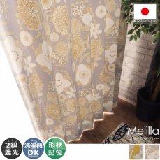 100サイズから選べる!一面に広がった花柄が素敵な北欧デザインカーテン 『メリージャ グレー』