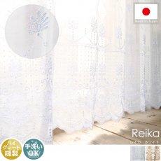 刺繍の透け感が美しい。100サイズから選べるエレガントレースカーテン 『レイカ ホワイト』