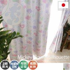 子供部屋にオススメ!ディズニー花柄カーテン 『ミッキーフラワーシルエット』