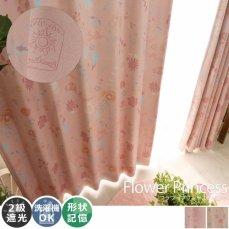 【2枚組カーテン】可愛いらしいディズニープリンセス柄デザインカーテン 『フラワープリンセス ピンク』■100x135:完売