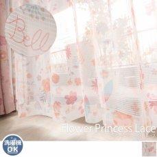 【2枚組カーテン】可愛く飾るディズニープリンセス柄レースカーテン 『フラワープリンセス レース』■全サイズ:完売