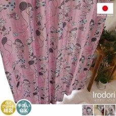 女の子と動物の可愛いイラストのカーテン 『イロドリ ピンク』