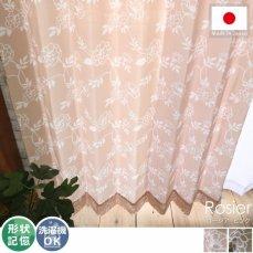 100サイズから選べる!ナチュラルな色合いが可愛い花柄カーテン 『ロージア ピンク』