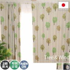 ジブリシリーズ!トトロがくすの木にかくれんぼの可愛いカーテン 『くすの木と風  アイボリー』
