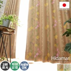 ジブリシリーズ!トトロがお花畑に見え隠れしている柄のカーテン 『ひだまり  ブラウン』