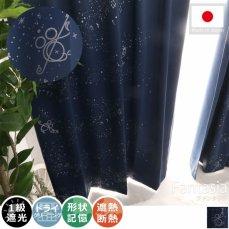 【エバ柄2枚組】ディズニー映画ファンタジアの1級遮光デザインカーテン 『ファンタジア』