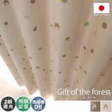 ジブリシリーズ!ナチュラルカラーのトトロとドット柄のカーテン 『森の贈り物  アイボリー』
