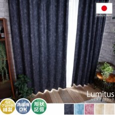 ベルベットを表現したプリント柄 洗えるシンプルカーテン 『ルミタス ブラック』