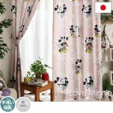 【50%OFF】100サイズから選べる!大人可愛いディズニーデザインカーテン 『ラブミニー』