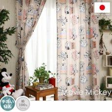 【50%OFF】100サイズから選べる!大人可愛いディズニーデザインカーテン 『ムービーミッキー』
