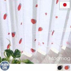 お買得!子供部屋にピッタリ♪かわいい洗えるレースカーテン『モグモグ レース レッド』