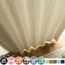100サイズから選べる!裏地付きの高機能ジャガード織りカーテン 『ティリオン アイボリー』