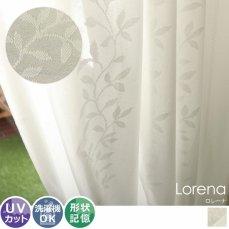 UVカット率73.6%!洗える&形状記憶のリーフ柄レースカーテン 『ロレーナ』