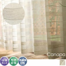 ざっくりとした風合いのナチュラル感!UVカットレースカーテン 『カナパ』