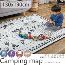 キャンピングマップ