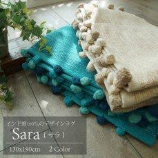 インド綿100%の手洗いできるコットンラグ 130x190cm 2色展開 【サラ】
