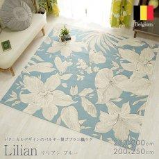 ボタニカルデザインのゴブラン織りラグ 『リリアン ブルー』■完売:200x200<br>欠品中(入荷未定)