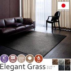 ラグジュアリー&高級シャギーラグ 『エレガントグラス ブラック』 ■品薄:150cm円形 200x200 261x352