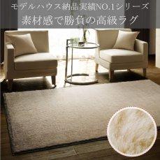 アクリル素材のなめらかでソフトなファーラグ 直径:100cm円形 リラックスファー ■品薄:ブラウン