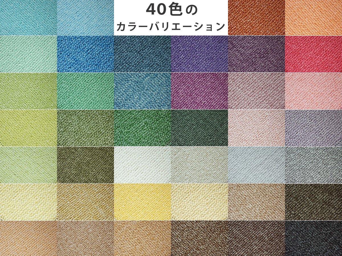オーダーカーペット色の種類