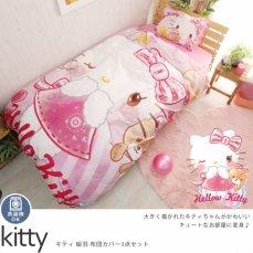 眠っている間もキティに包まれて心地よい時間に【キティ 絵羽 布団カバー3点セット】■完売