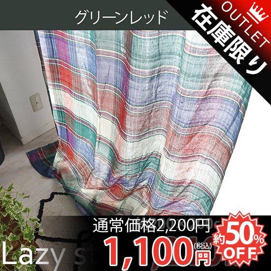 https://bicklycarpet.co.jp/?pid=144418582