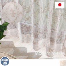 お部屋を楽しく飾る!日本製ディズニー柄レースカーテン 『モダンミッキー レース』