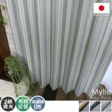 ナチュラルテイストのストライプ柄!安心の日本製ドレープカーテン 『マートル  グリーン』