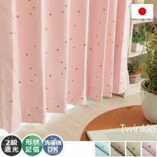 子供部屋にピッタリ♪キラキラの星と月の柄が可愛いドレープカーテン 『トゥインクル  ピンク』