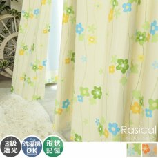 カラフルで華やかなデザイン♪窓辺を可愛く彩る花柄ドレープカーテン 『ラシカル グリーン』