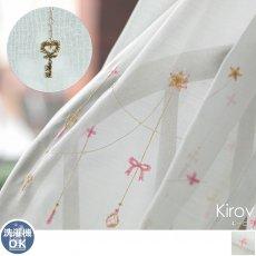 100サイズから選べる!可愛いチャームの刺繍のレースカーテン『キーロフ』