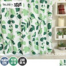 可愛い北欧デザインのモチーフがいっぱい!TALOSIドレープカーテン 『ムクドリ グリーン』