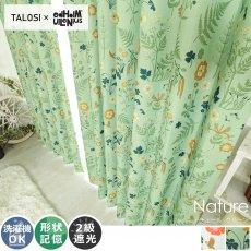 可愛い北欧デザインのモチーフがいっぱい!TALOSIドレープカーテン 『ナチュール グリーン』