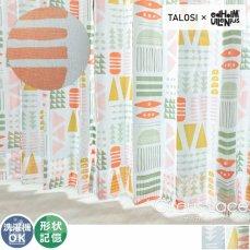 可愛い北欧デザインのモチーフがいっぱい!TALOSIレースカーテン 『サーカス レース オレンジ』