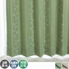 手描き風のイラストが可愛い♪落ち着いたカラーのドレープカーテン 『モイモイ グリーン』