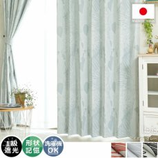 抽象的な花柄がお洒落!日本製の遮光ドレープカーテン 『アイビス グレー』