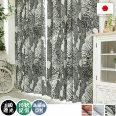 抽象的な花柄がお洒落!日本製の遮光ドレープカーテン 『アイビス ブラック』