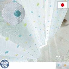 繊細な編み目は国産ならでは!可愛い水玉レースカーテン『アンジー ブルー』